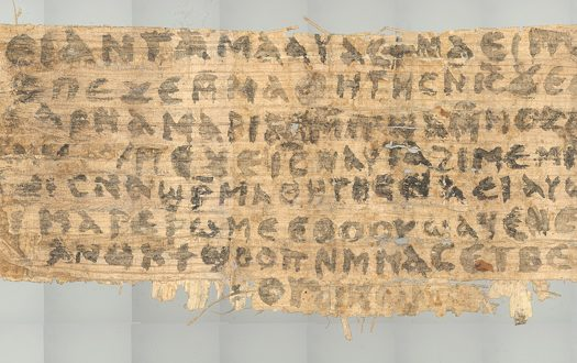 papyrus fragment known as the Gospel of Jesus' Wife
