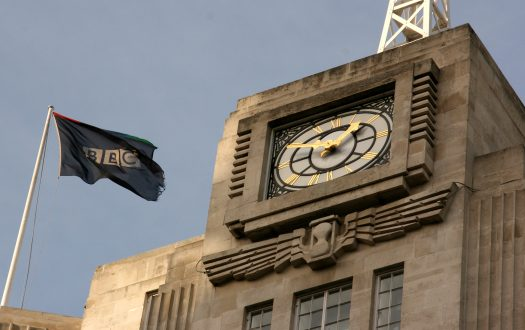 Photo of BBC Broadcasting House